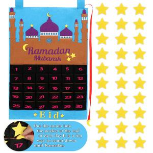 Image 4 - OurWarm Eid Mubarak DIY Felt Ramadan Calendar with Pocket for Kids Gifts Countdown Calendar Muslim Balram Party Decor Supplies