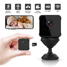 Беспроводная ip камера видеонаблюдения с функцией ночного видения