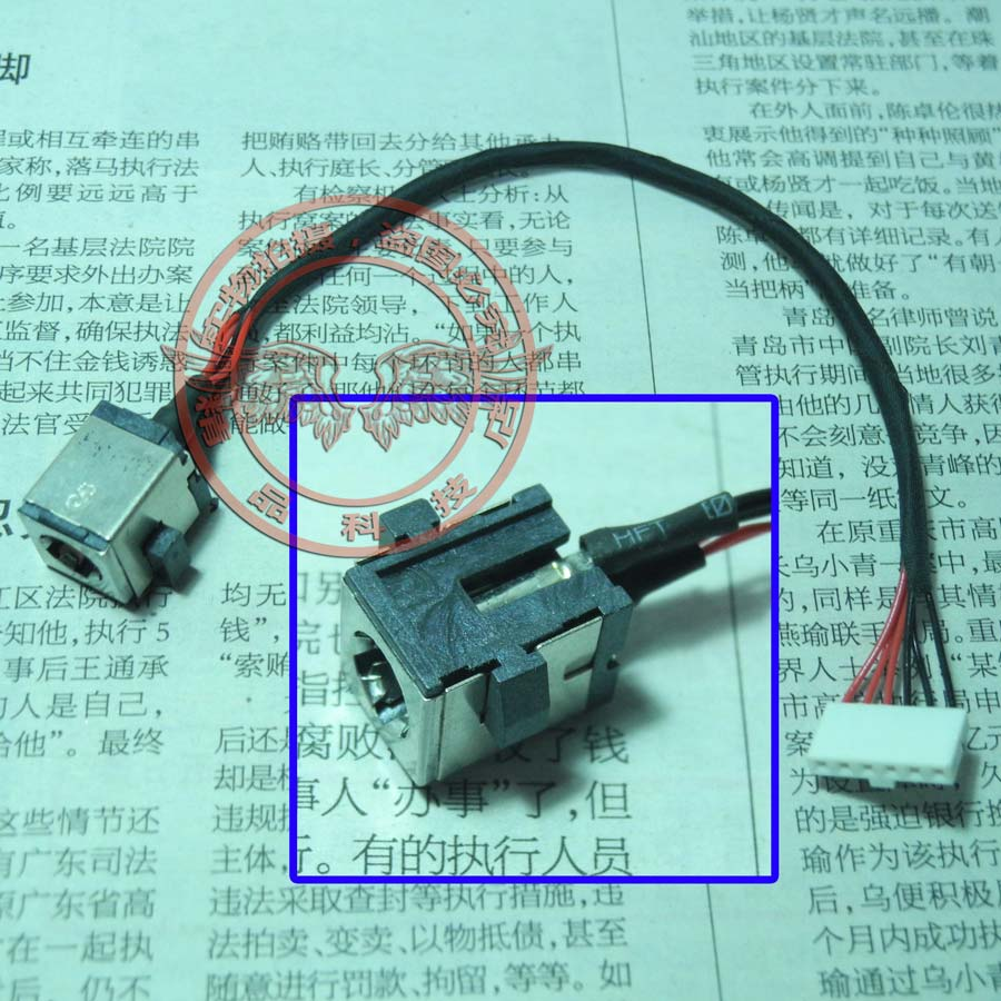 New Power Jack Cable For Asus R500VM K55 K55A U57 U57A A55 A55V 5V K55VD K55VM K55VJ F550JK 6 Pins Charging DC-IN Harness Flex