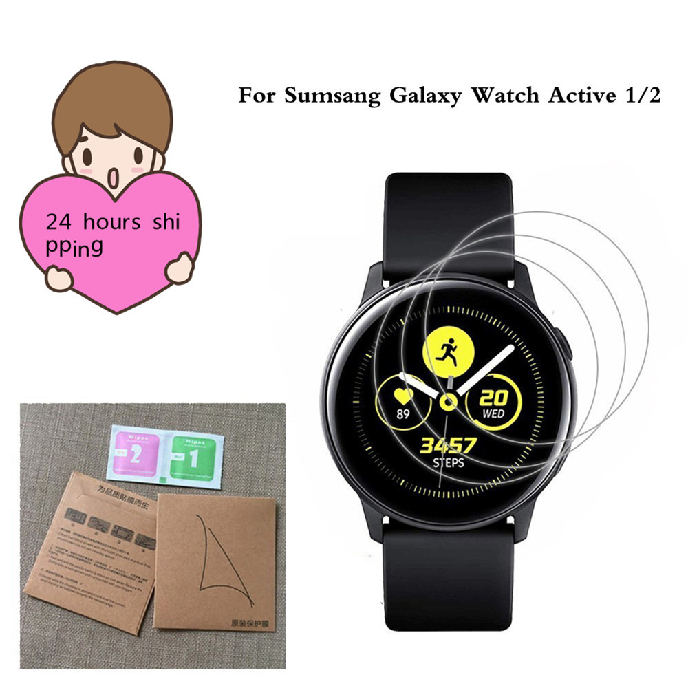 Screen Protector For Samsung Galaxy Watch Active 2 Full Screen Protection HD Explosion-proof Water Gel Film Smart Accessories
