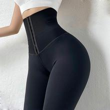 CHRLEISURE New Fitness Leggings High Waist Corset Exercise Stretchy Pants Stretch Pants Hip High Push Up Legins