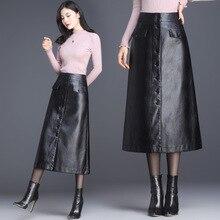 long new tall skirt
