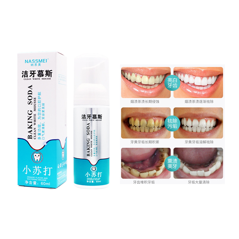 Teeth Cleaning Mousse Teeth Whitening Soda Tooth Stains Remove Oral Cleaning Paste Foam Tooth Whitening Products CML039