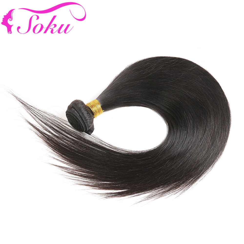 Brazilian Straight Hair Bundles SOKU Natural Color Human Hair Weave Extensions 1PC 8-26inch Human Hair Weave Bundles Non-Remy