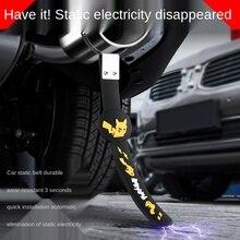 Для Ford Focu Galaxy Mondeo Transit Connect Cougar Pum Fushion автомобиль-электростатический ремень экстерьер-аксессуары антистатический заземление
