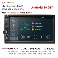 2 Din 7'' Quad core Universal Android 10 2GB RAM Car Radio Stereo GPS Navigation WiFi 1024*600 Touch Screen 2din Car multimedia