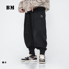 Joggers Men Clothing Sweatpants Harajuku Harem Hip-Hop Japanese Streetwear Loose Casual