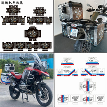 Sticker R1200GS Decal Reflective Waterproof Suitable-R1250gs for BMW Aluminum BOX Wear-Resistant