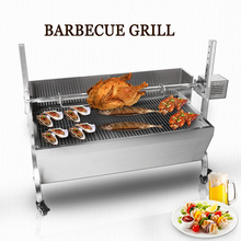Free-standing BBQ Grill Charcoal Roaster Trolley Grill Electric Manual Spinning Grilled Lamp Pig Outdoor Steel Griddle Stove 220v commercial stainless steel all flat grill griddle bbq plate electric contact grillplate