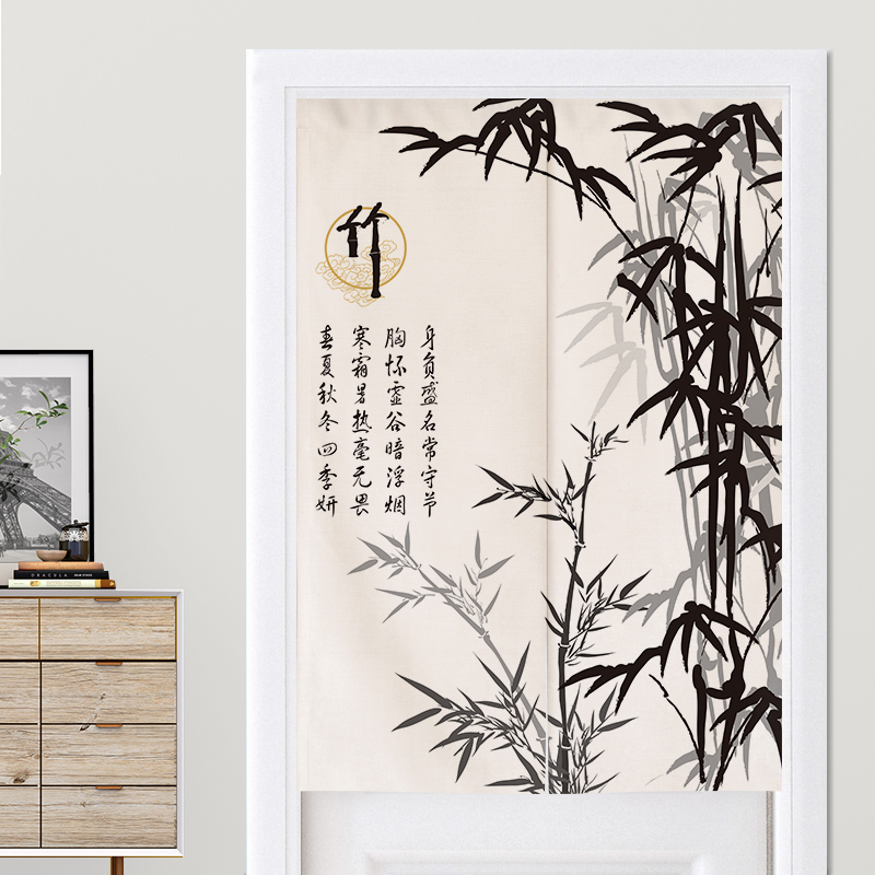 Traditional Chinese Ink Style Bamboo Door Curtain Kitchen Curtain Bathroom Bedroom Feng Shui Door Curtain Japanese Noren|Curtains| |  - title=