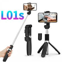 Universal Bluetooth Selfie Stick Telescopic Monopod Tripod Phone Holder With Remote For Iphone Huawei Xiaomi Phone Accessries