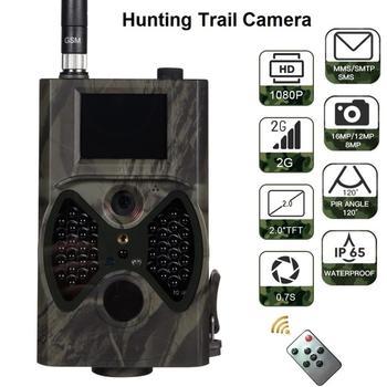 HC-300M 16MP 940nm Night Vision Hunting Camera MMS Camera Trap Trail Camera MMS GSM GPRS 2G Photo Traps Wild Cameras цена 2017