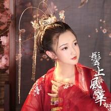 Novia tradicional accesorios chinos para el cabello corona para el cabello joyería de borla largo Tiaras Oriental Vintage concurso corona