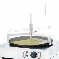 Stainless Steel Crepe Maker Blintz Pancake Stick Batter Spreader Kitchen Tool DIY Cooking Accessory for 40cm Diameter Pan