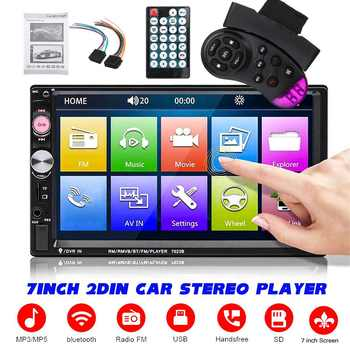 2 Din 7 Android Car Multimedia Player Radio Stereo Autoradio Auto MP3 MP5 Player bluetooth FM 7023B for VW Nissan Hyunda Kia image