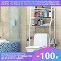 Стеллаж для хранения в ванной, стеллаж для туалета,стеллаж для ванной SOKOLTEC HW47883WH