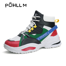 PUHLLM Spring Autumn Men  Chunky Sneakers Vulcanized Shoes Tenis Masculino Casual Flat Sports Black Running 2019 Fashion G26