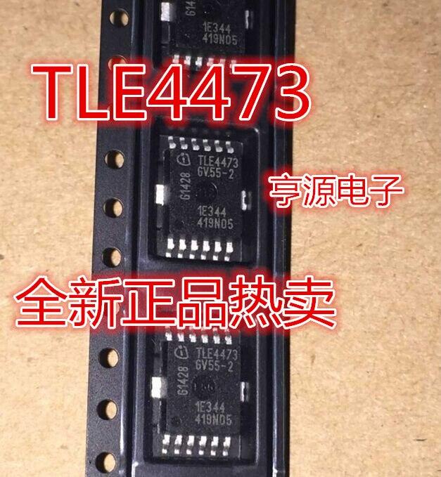 5 шт., автомобильный регулятор напряжения TLE4473 TLE4473GV55