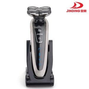 Image 4 - נטענת חשמלי מכונת גילוח כל גוף כביסה 5D צף ראש גילוח מכונת לגברים עמיד למים חשמלי תער 43D