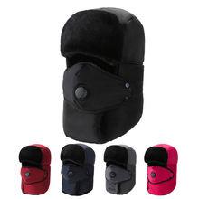 Толстая шляпа бомбер унисекс дышащая съемная маска мужские шапки