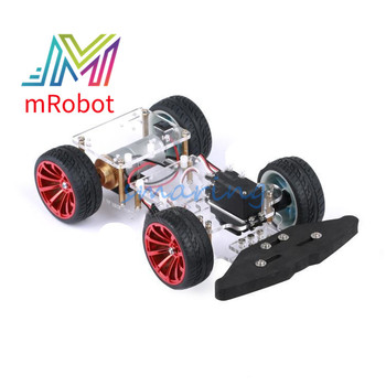 12V Smart Car Chassis With High Speed Carbon Brush Motor for PS2 Control DIY Robot Model Car Eduational Teaching Kit