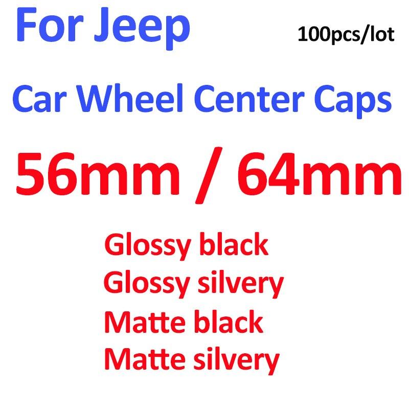 Автомобильная эмблема, колпачок для центра колеса, крышка обода 56 мм 64 мм для jeep Cherokee Liberty Rubicon Styling 100 шт./компл.