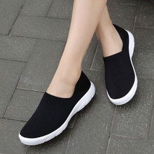 MWY Women Casual Shoes Soft Socks Black Sneakers Breathable Loafers Trainers Vulcanize Deportivas Mujer