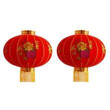 2 шт Красный Флокированный тканевый фонарь наружный год Китайский Весенний фестиваль украшение фонарь-Хуа КАИ фу Gui