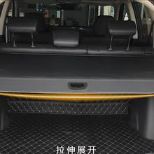 Accessories Nissan Qashqai Cargo Screen Liner J11 Boot-Cover Parcel-Shelf Shade-Trunk