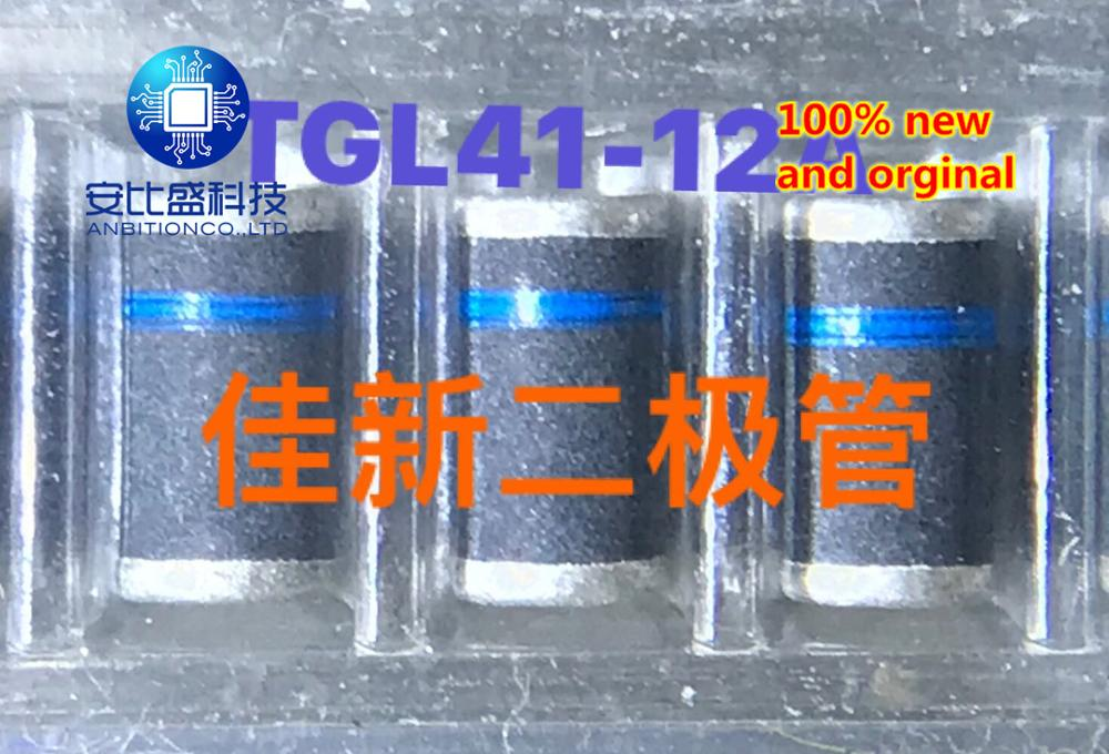 25pcs 100% New And Orginal TGL41-12A 12V Glass Passivation Zener Diode DO-213AB Silk Screen Blue Ring In Stock