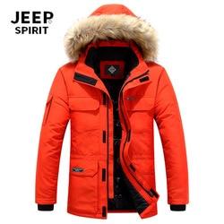 JEEP SPIRIT, зимняя куртка, мужские пуховики, пальто, белая парка на утином пуху, Hombre, толстая теплая меховая ветровка с капюшоном, мужское зимнее ...