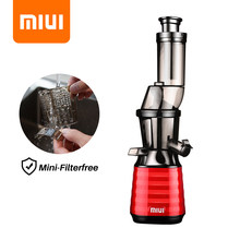 MIUI Slow Juicer Press 7 Tingkat Lambat Masticating Juice Extractor Mini-Filterfree Dipatenkan Cekatan Desain Strip 2020 PLUS model(China)
