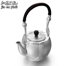 Teapot, stainless steel teapot, silver iron hot water teapot 500 ml water, kung fu tea set.