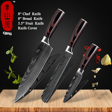 Qing Kitchen Knife 8 inch Pro Chef Knives Laser Damascus Pattern Stainless Steel Fish&Meat Carving Santoku Slicing Gift