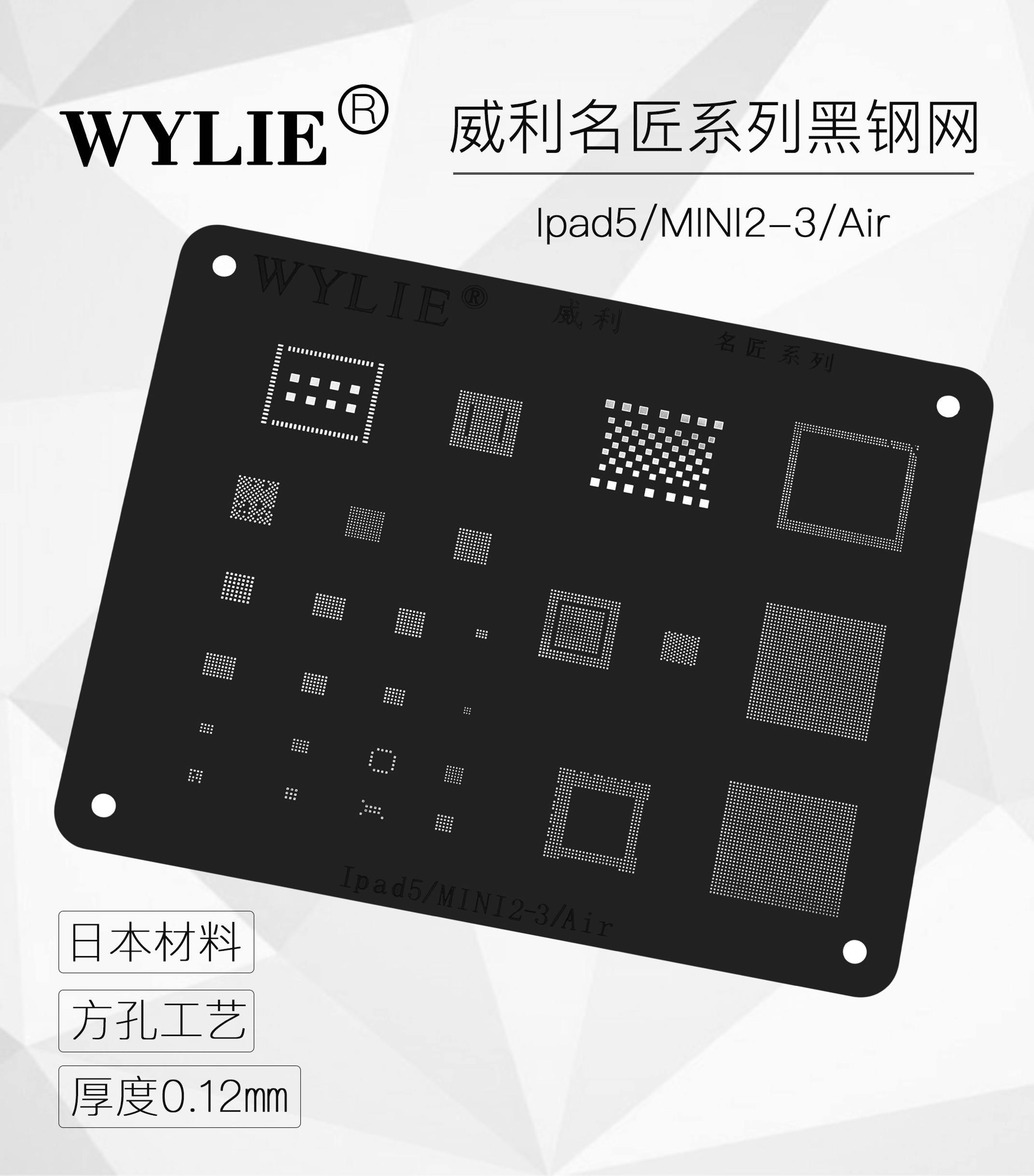 Wylie BGA Reballing Stencil for  ipad 6 Air2 5 Air 4 3 2 mini pro 12.9 10.5 9.7 IC Chip Power U2 NAND PCIE 1