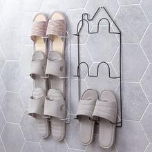Household Wall-mounted Shoe Rack…