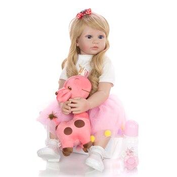 Кукла-принцесса KEIUMI KUM24CB03-WGW10 2