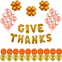 Cross Grens Aluminium Film Brief Ballon 12-Inch Cirkel Rose Gold Sequin Vijf-kleur Vel Papier Party Ballon thanksgiving Deco(China)