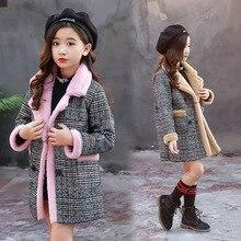 בנות זמש מעיל בנות ארוך חם משובץ צמר מעיל כבד Weiht ילדים בתוספת קטיפה לעבות מעיל ילד צמר גפן מעיל
