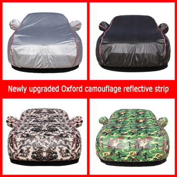 SUV car cover Oxford cloth waterproof Car clothes With side door Four seasons car cover Reflective strips are more secure