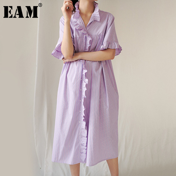 [EAM] Women Purple Ruffles Striped Big Size Shirt Dress New Stand Collar Half Sleeve Loose Fit Fashion Spring Summer 2020 1W775