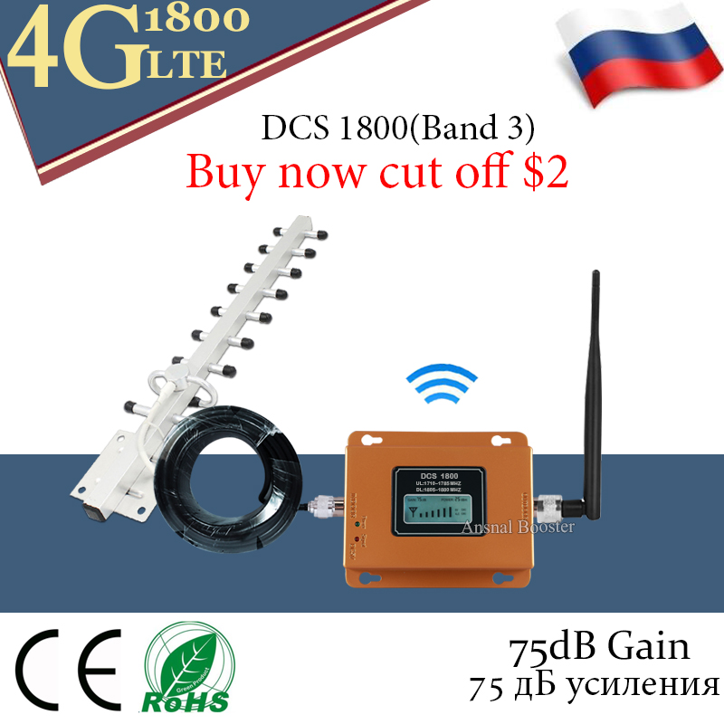 Russia GSM LTE 1800 75dB Gain 2g 4g Cell Phone Signal Repeater DCS 1800MHz Mobile Amplifier GSM Signal Booster With 4G Antenna