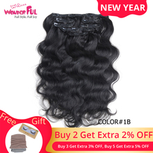 Wa...Wonderful 7PCS/Set 24 Inch Clip In Human Hair Extensions Body Wave Hair Extension Human Hair Clip In Extensions 7 Pcs Clip wholesale 1000pcs lot 24mm u shaped tip hair extension clip wigs hair snap metal clip for clip in human hair extensions