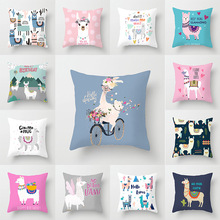 Pillow case 45*45CM Cute Cartoon Alpaca Series Pillowcase Home Sofa Pillow Cushion Cover Decorative Pillowcase cute kitten cushion cover 45cm x 45cm cotton linen square home decorative sleeping cat throw pillow case sofa car office decor