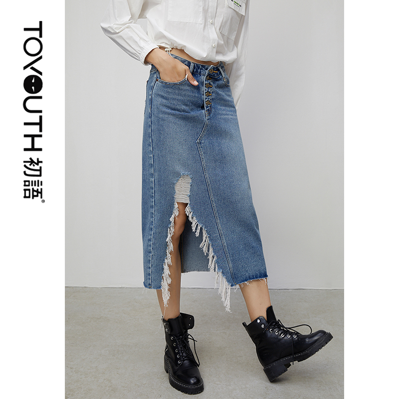 Toyouth 2020 Spring High Waist Denim Skirts For Women Streetwear Solid Ripped Midi Jeans Skirts