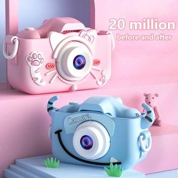 Mini dla dzieci aparat fotograficzny dla dzieci aparat cyfrowy ekran IPS HD 1080P 20 megapikseli podwójny aparat dzieci fotografia cyfrowa aparat fotograficzny zabawki tanie i dobre opinie Z tworzywa sztucznego CN (pochodzenie) 6 lat lithium battery Unisex Camera Toy Zasilanie bateryjne SOFT Brzmiące Interaktywne
