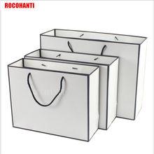 50X черная рамка белый подарочный бумажный мешок для покупок с печатью логотипа на заказ