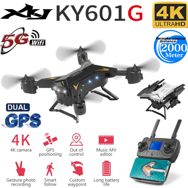 XKJ New Arrival KY601G GPS Drone Quadcopter With 5G 4K HD Camera 2000 Meters Control Distance RC Helicopter Drones Foldable Toy