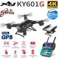 Xkj nova chegada ky601g gps zangão quadcopter com 5g 4 k hd câmera 2000 metros de distância controle rc helicóptero drones brinquedo dobrável