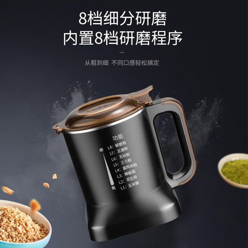 SuporSP89S бас настенный выключатель Smart назначение многофункциональная Отопление стенки сломанной соковыжималка кухонная смешивания Еда добавка машина 3